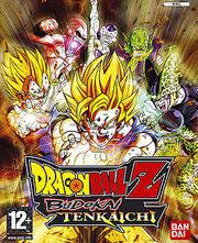 Dragon Ball Z Budokai Tenkaichi.jpg