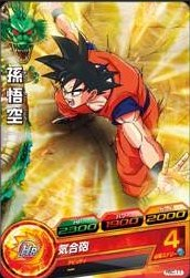File:Goku Heroes 6.jpg