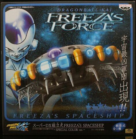 File:Freeza'ShipBSpecial.JPG