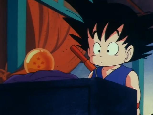 File:Goku4stargohangrampa.jpg