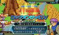 Thumbnail for version as of 12:32, November 26, 2012