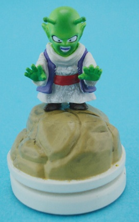 File:MegaHouse-DENDE-A.PNG