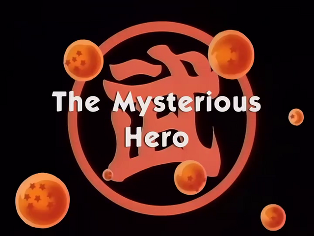 File:MysteriousHero.png