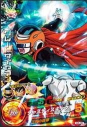 File:Saiyaman Heroes 2.jpg