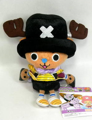 File:Plex 40thweeklyjump plush.PNG