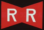 RedRibbonArmyFlag.png