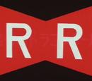 Força Red Ribbon