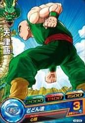 File:Tien Shinhan Heroes 5.jpg