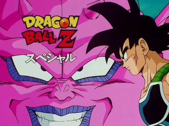 File:Bardock Special Commerical Screen 3.jpg