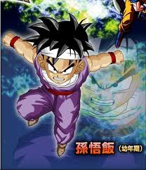 File:Gohan Fighting.jpg