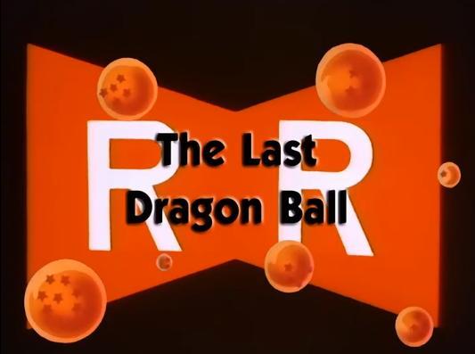 File:Lastdragonball.jpg
