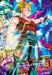 Super Saiyan Vegeta Heroes 24