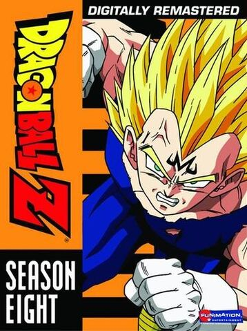 File:DBZ Season Eight Cover.jpg