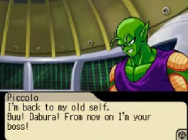 File:MajinPiccolo.jpg