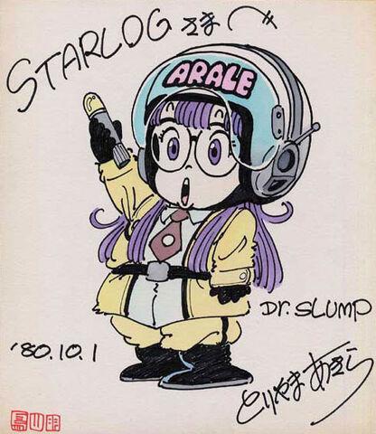 File:Akira Toriyama Autograph 3 by goku6384.jpg