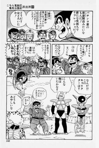 File:91KochiKameXDB-2.jpg