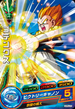 Super Saiyan Gotenks Heroes 8