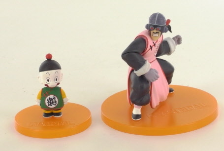 File:ActionPosing Tao chiaotzu color a.PNG