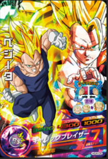 File:Fusion Heroes 32.png