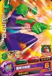 File:Piccolo Heroes 21.jpg