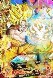 File:Super Saiyan Goku Heroes 14.jpg