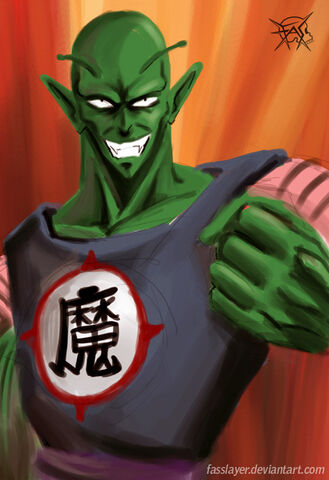 File:Piccolo daimaoh by FASSLAYER.jpg