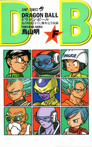 Volume F final cover