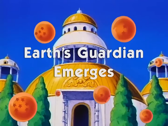 File:GuardianEmerges.png