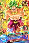 Jpb48pSuper Saiyan 3 Broly card for Dragon Ball Heroes