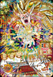 File:Super Saiyan 3 Gogeta Heroes 2.png