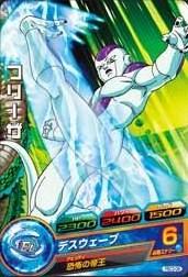 File:Frieza Heroes 3.jpg