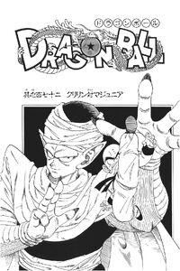 Kuririn vs. Demon Junior