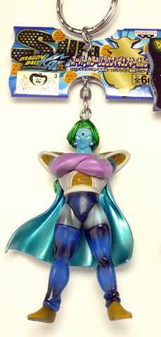 File:Zarbon-keychain-Super.PNG