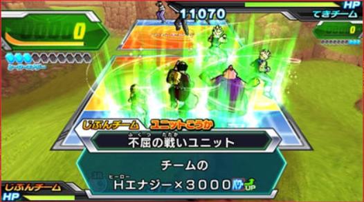 File:Baby Saga GT Heroes gameplay 3.png