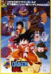 Poster-movie