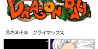 The Final Blow (manga chapter)