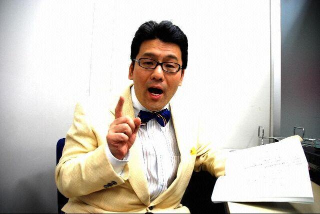 File:ShinichiKarube2.jpg
