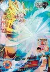 File:Super Saiyan Goku Heroes 2.jpg