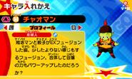 DBFusions-Chiaoman Screenshot 002