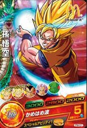 File:Super Saiyan Goku Heroes 9.jpg