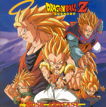 Dragonball Z Music Fantasy Cover