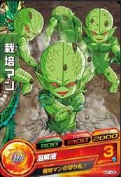 File:Saibamen Heroes 3.jpg