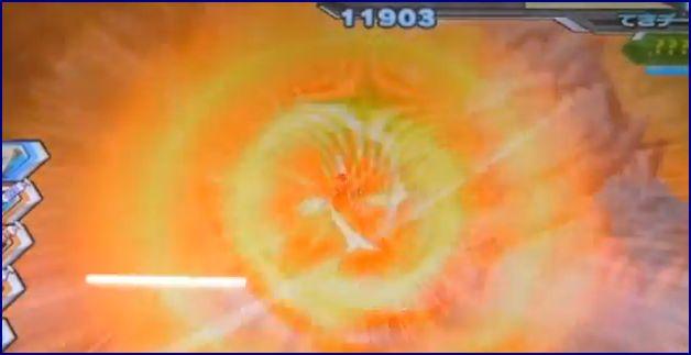 File:GodExplosion.JPG