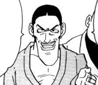 File:Gibachi(KajikaCh2).jpg