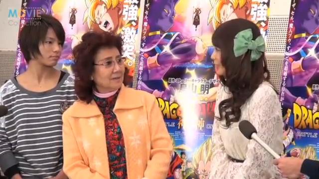 File:Matsumoto&Nozawa&Nakagawa6.png