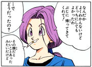 Dragon-ball-71202