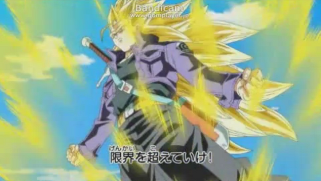 File:SSJ3TRUNKS.png