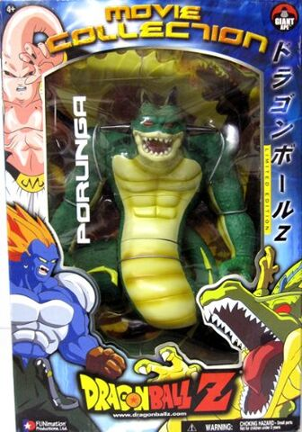 File:Porunga-moviecollection-variant.jpg