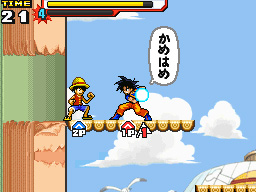 File:Goku Kamehameha Luffy Super Stars.jpg