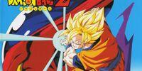 Dragon Ball Z Gaiden: Shin Saiyajin Zetsumetsu Keikaku - Uchū-Hen
